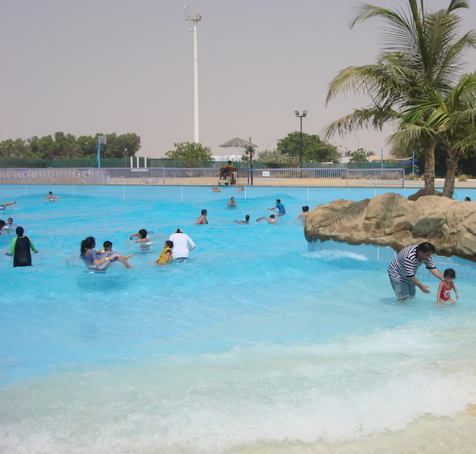 Аквапарк Dreamland Water Park