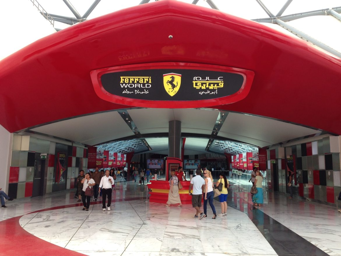 Ferrari World Abu Dhabi Theme Park. Абу-Даби, ОАЭ